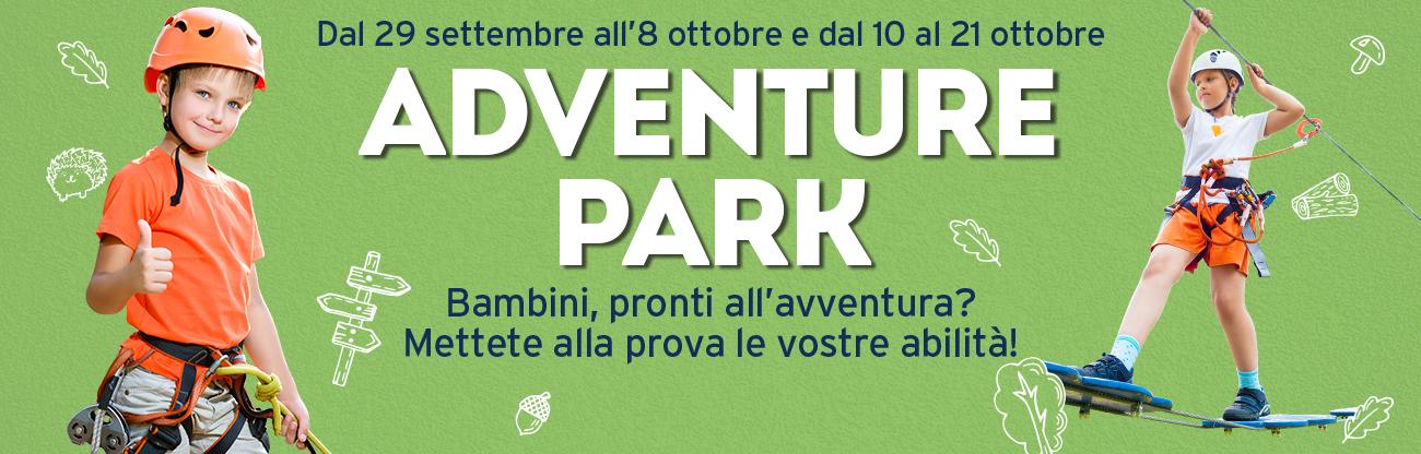 BannerHOME_Adventure-Park